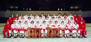 1981 Badger Hockey Team