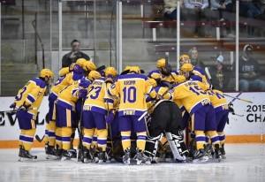 UW-Stevens Point hockey - Photo: UWSP Athletics